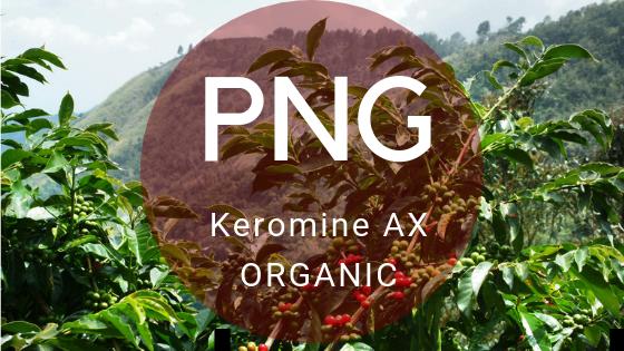 PNG Keromine AX – Organic